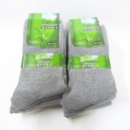 10x Bamboo Health Socks