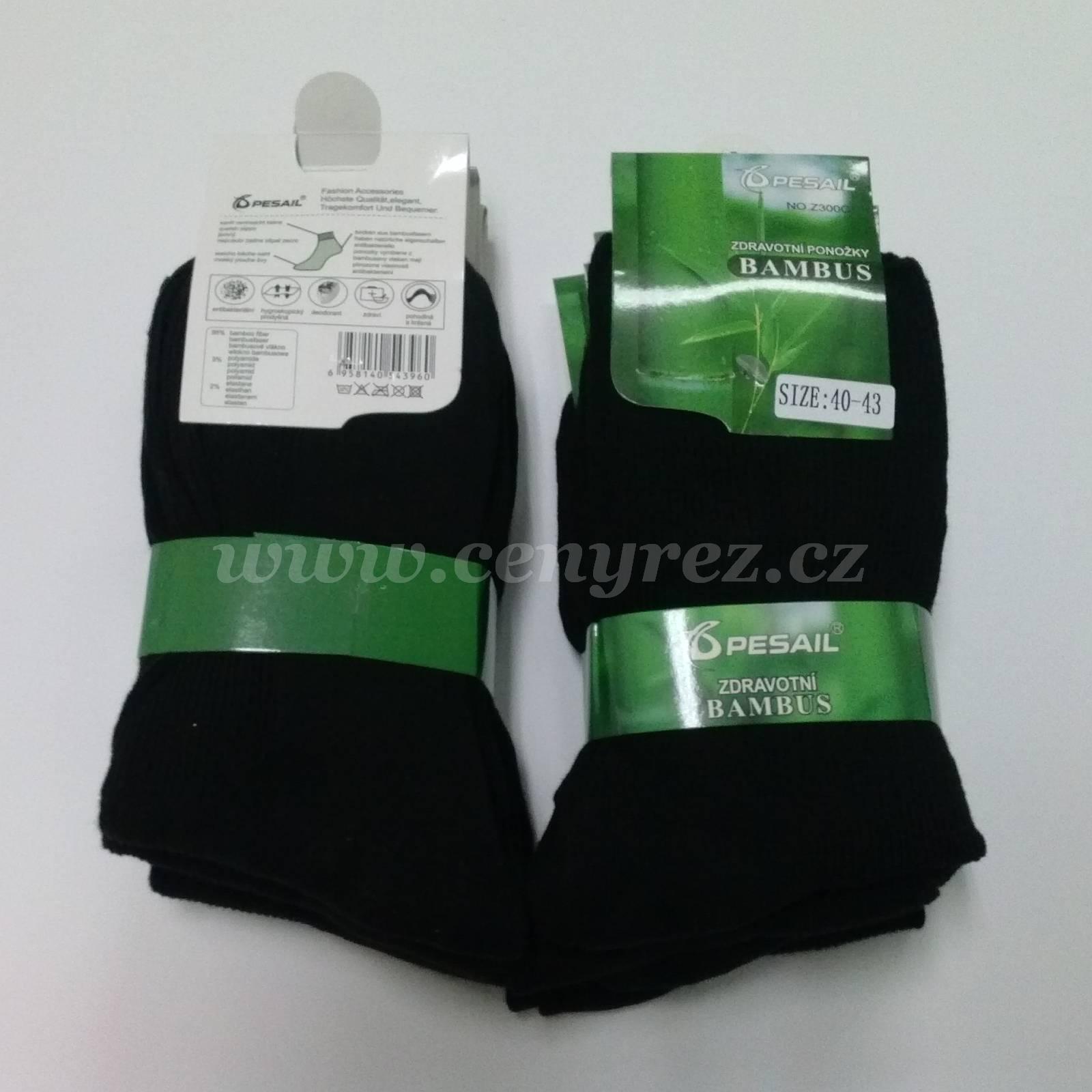 10x čierne zdravotné bambusové ponožky  10x čierne zdravotné bambusové  ponožky ... de2844ac3f