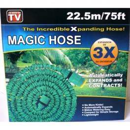 Flexibilná záhradná hadica